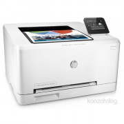 HP Color LaserJet Pro M252dw színes lézer nyomtató PC