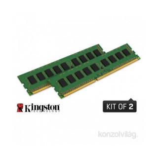 Kingston-HP/Compaq 16GB/667MHz DDR-2 DR (Kit! 2db 8GB) (KTH-XW9400K2/16G) szerver memória PC