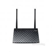 ASUS RT-N12PLUS/EU/13 Vezeték nélküli 300Mbps Router PC