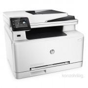 HP Color LaserJet Pro MFP M277dw színes multifunkciós lézer nyomtató PC
